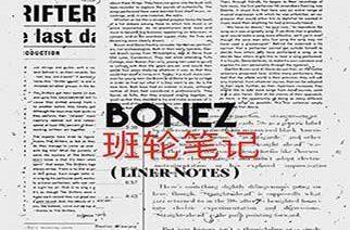 Bonez - Liner Notes (prod. by Kahuna)