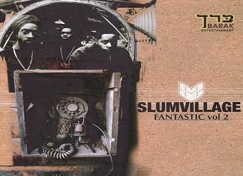 Slum Village Released 'Fantastic' Vol. 2 On This Date In 2000