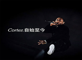 Kendrick Lamar Officially Signs With Nike