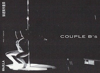 Majilla - Couple B's