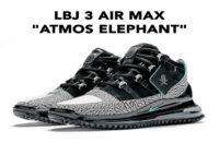 "The Shoe Surgeon Releases LBJ 3 AIR MAX ""Atmos Elephant"""