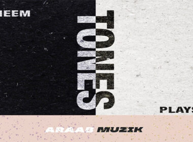 AraabMuzik, Plays & Neem t. Conway The Machine - Take Off