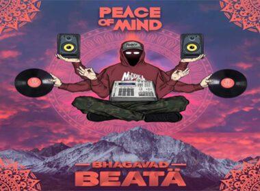 Peace Of Mind - Claudio Reprise