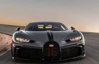 $4-Million Bugatti Chiron Pur Sport Stimulates