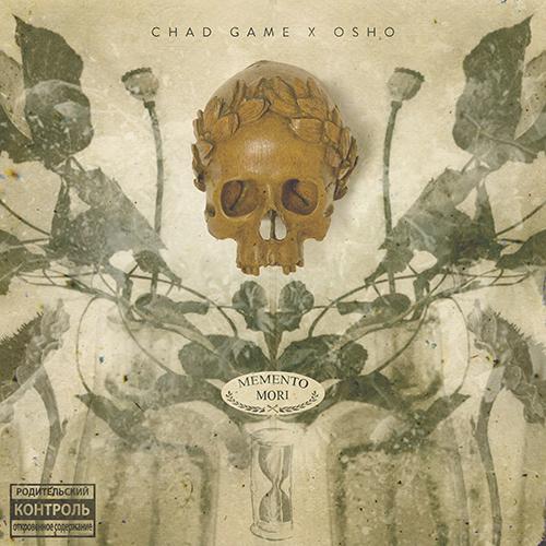 Chad Game - Memento Mori (EP)